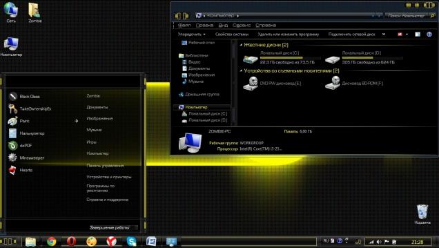 LightSabre - Скриншот #4