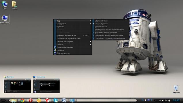 RoBoTs - Скриншот #3