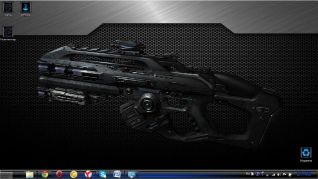Vengeance - Скриншот #3