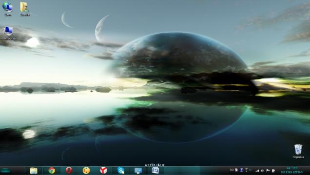New Era - Скриншот #3