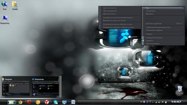 Nucleus - Скриншот #2