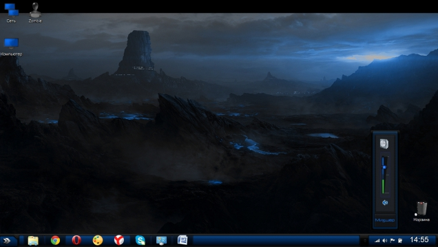 Blue Thunder - Скриншот #3