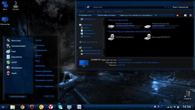 Blue Thunder - Скриншот #1