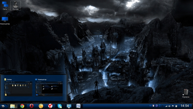 Blue Thunder - Скриншот #2