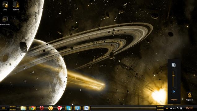 Star Tech - Скриншот #3