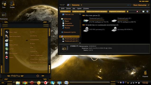 Star Tech - Скриншот #1