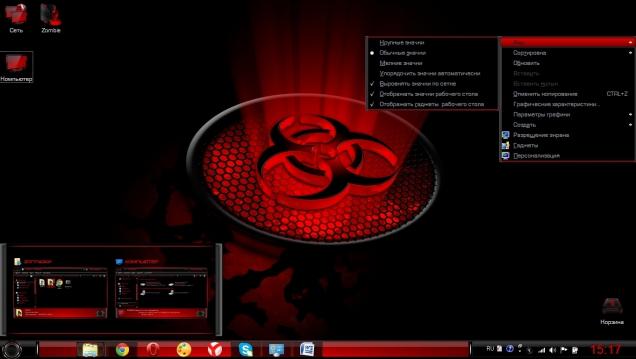 Sentinel - Скриншот #2
