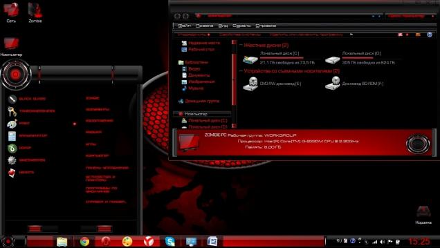 BlackRed - Скриншот #1