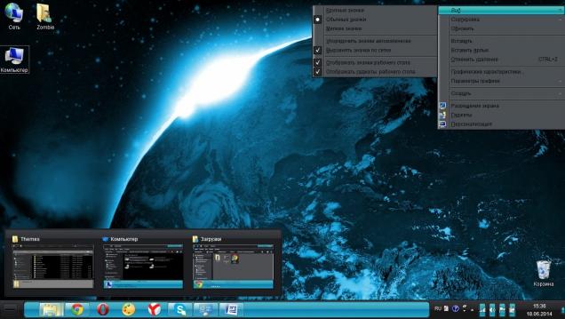 LightSpace - Скриншот #2