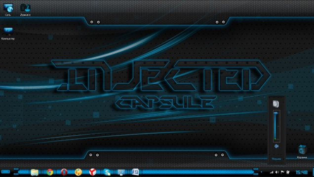 Injected Capsule - Скриншот #3