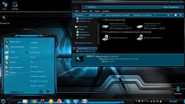 Arius - Скриншот #1