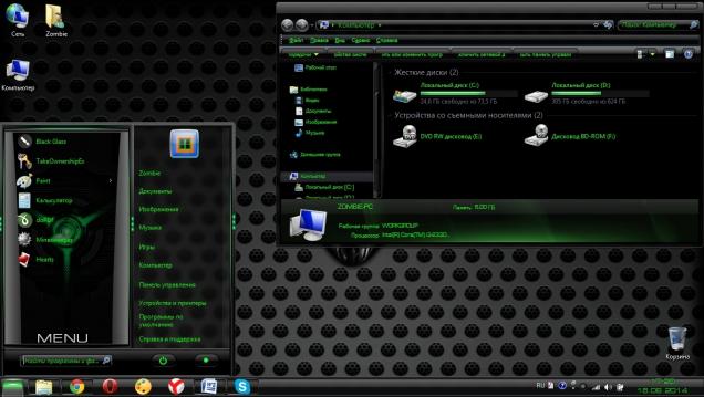 Emerald - Скриншот #1