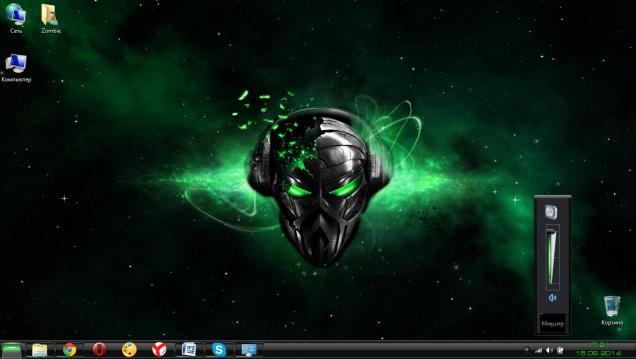 Emerald - Скриншот #3
