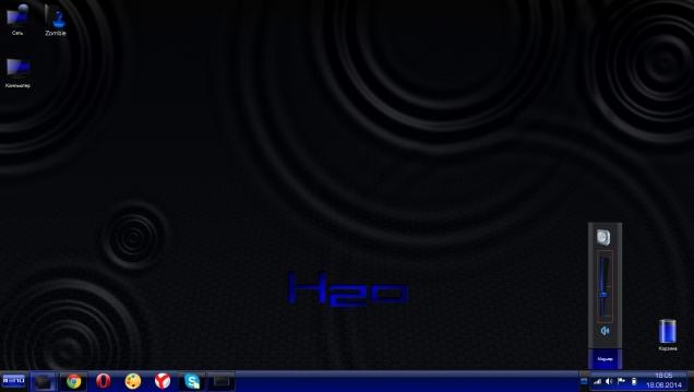H2O Premium - Скриншот #2