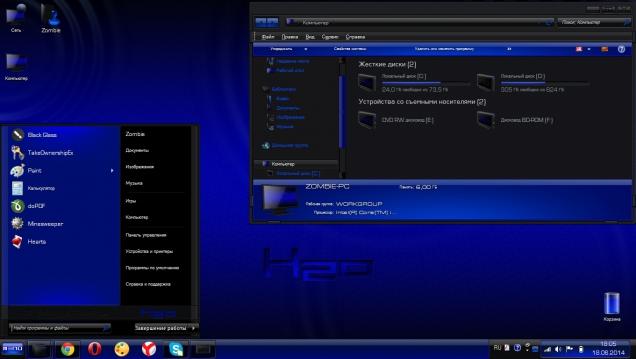 H2O Premium - Скриншот #1