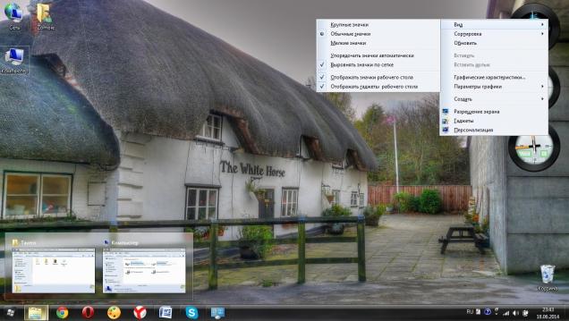Tavern - Скриншот #3