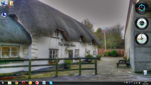 Tavern - Скриншот #1