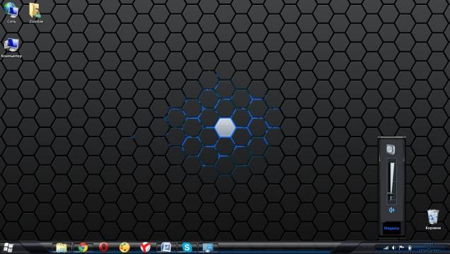 SK3PTiC - Скриншот #3