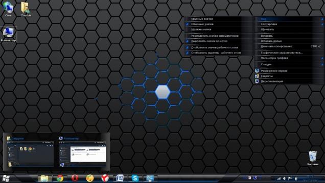 SK3PTiC - Скриншот #2