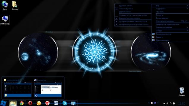 Blue Elegance - Скриншот #2