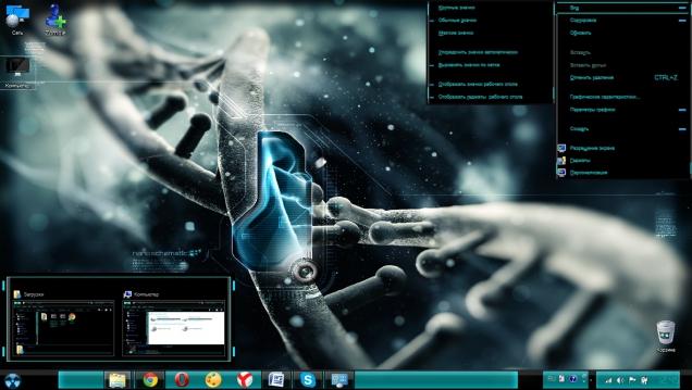 Creativx-plosion - Скриншот #2