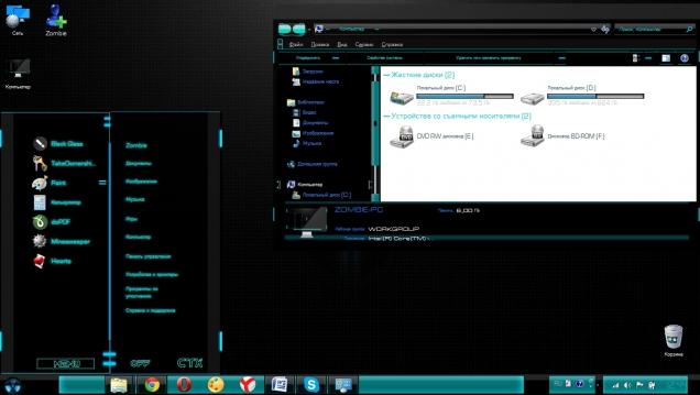 Creativx-plosion - Скриншот #1