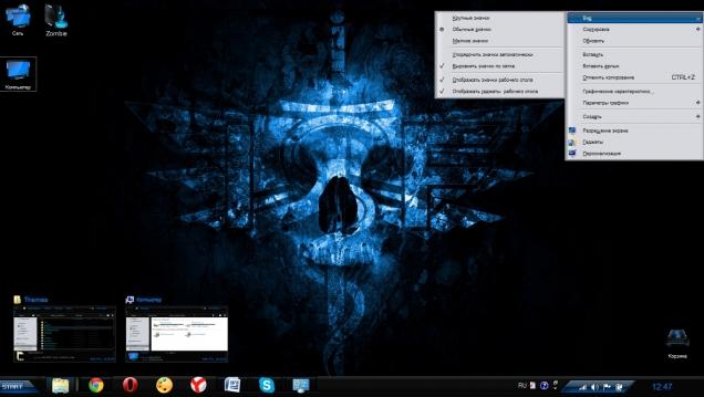 Качественный черно-синий стиль - Скриншот #2