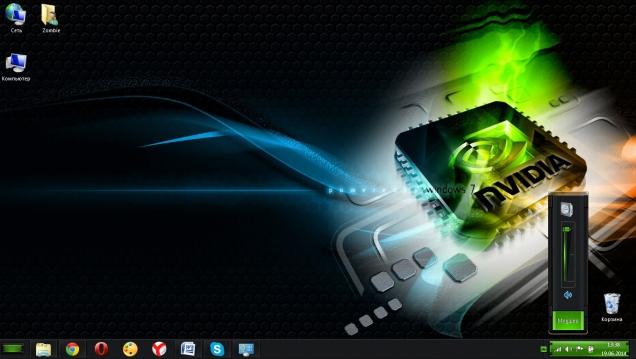 Venom Green - Скриншот #3