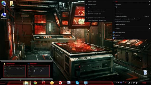 Circuit Grinder - Скриншот #1
