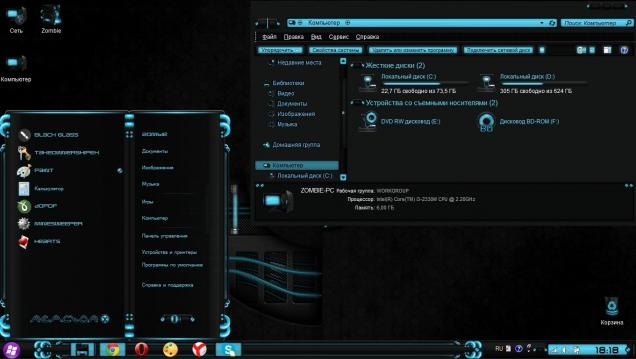 Reactor-X - Скриншот #1