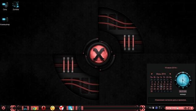 Reactor-X - Скриншот #2