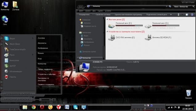 MECH II RED - Скриншот #1
