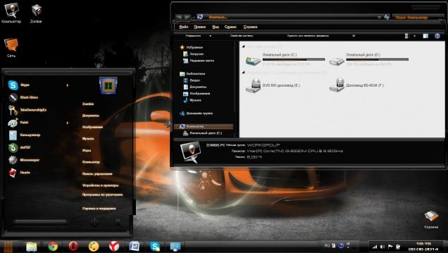 Spirit Orange - Скриншот #1