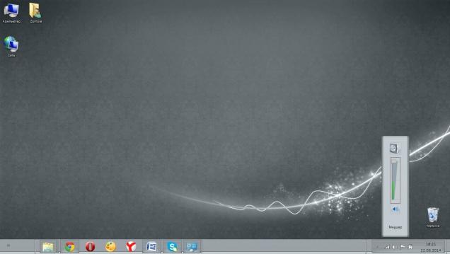 Graphite - Скриншот #3