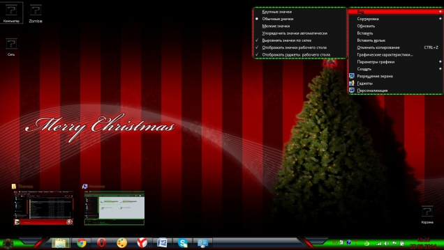 Christmas - Скриншот #2