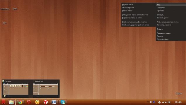 Wooden Assa - Скриншот #2