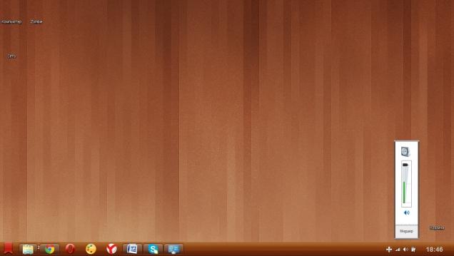 Wooden Assa - Скриншот #3