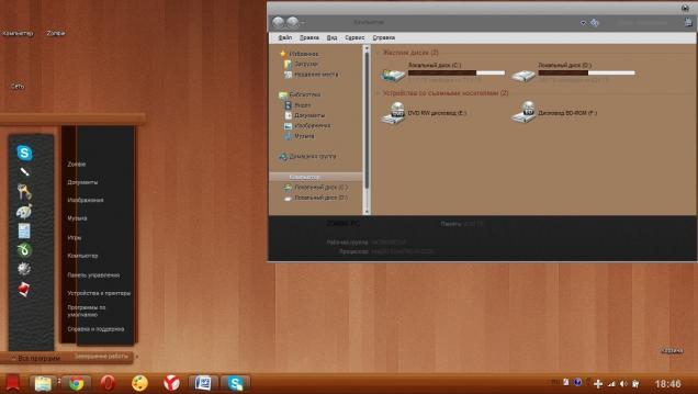 Wooden Assa - Скриншот #1