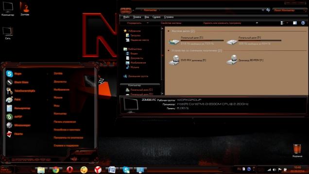 NOS NITROUS OXIDE - Скриншот #1