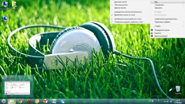 Soft7 2.0 - Скриншот #2