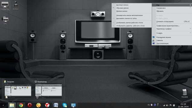 Teek Modern Premium - Скриншот #2