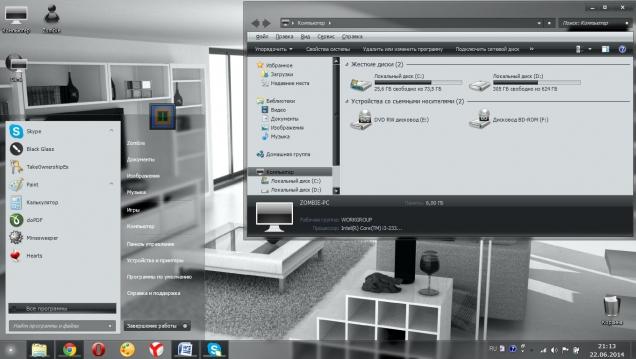 Teek Modern Premium - Скриншот #1