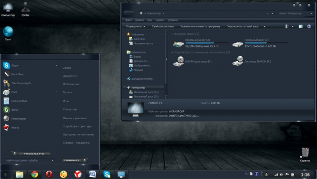 Requiem Premium - Скриншот #1