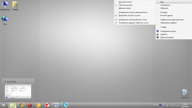 Soft7.iMod - Скриншот #2