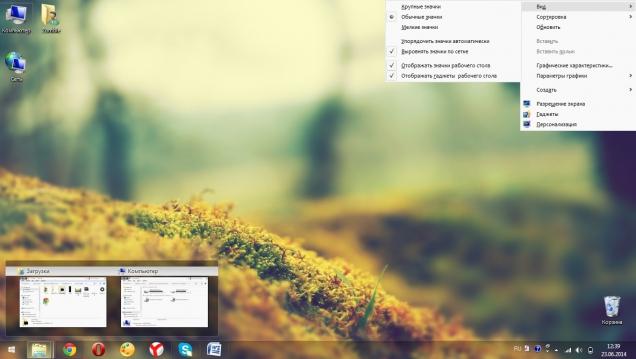dEEP 7 3.0 - Скриншот #2