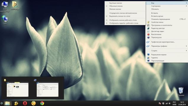 Яркая тема в стиле минимализма - Скриншот #2
