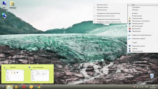 Eco - Скриншот #2