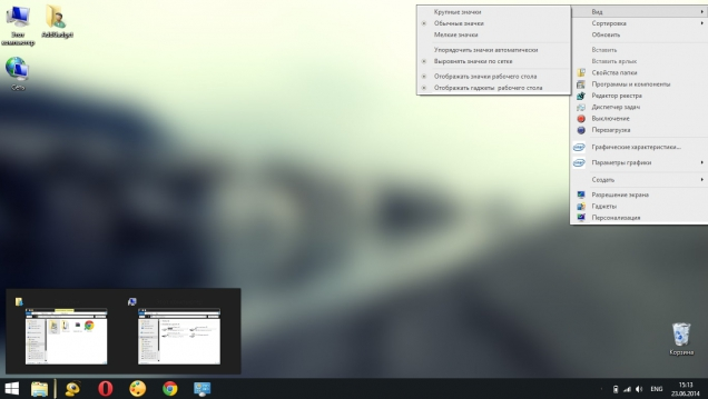 Maestix - Скриншот #2