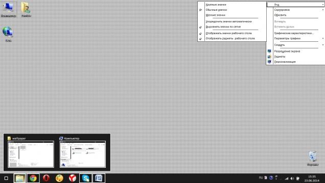 Orca - Скриншот #2
