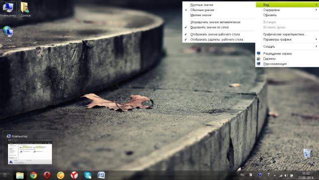 VentZero - Скриншот #2